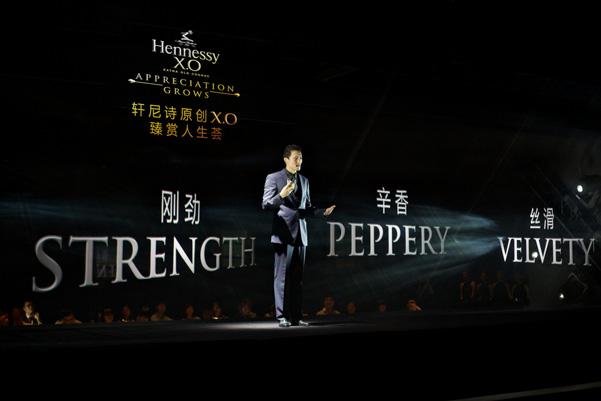 轩尼诗高级品牌大使龚涛先生带领宾客品鉴轩尼诗原创x.