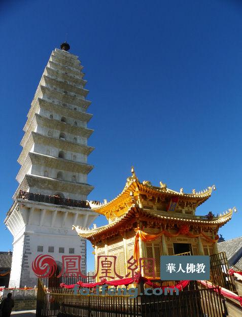品:鸡足山最高的寺庙