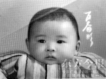 """揭秘""""神九""""女航天员刘洋家庭婚姻生活 首曝成长私房照"""