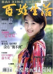 洪秀全/本文摘自《百姓生活》2009年04期,作者:刘永峰,原题:来自...