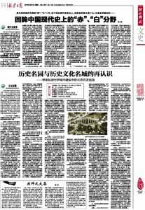 列宁:斯大林太粗暴 在总书记的职位上不可容忍