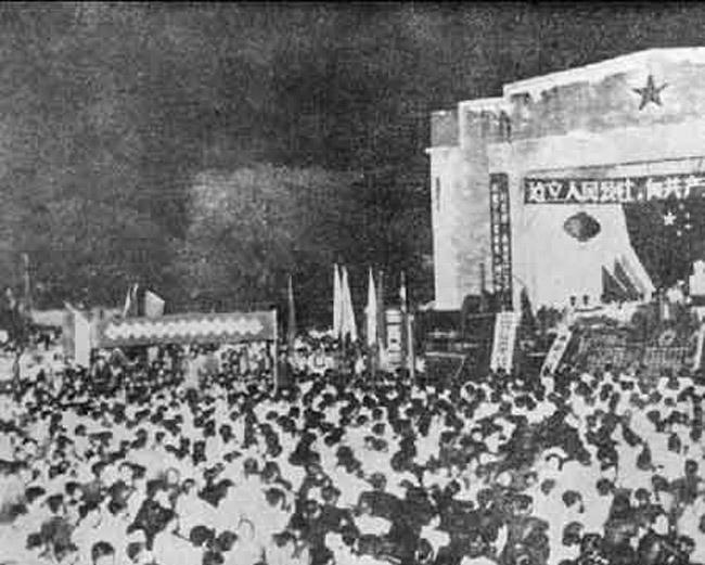 1958年番禺人民公社成立大会。
