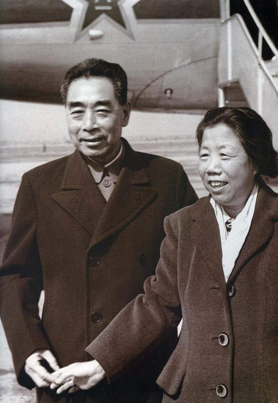 《揭秘:新中国第一代领导夫人们挣多少工资》) - 明月-Net - 明月-Net  天地人生