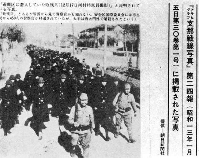 日军从难民区将被解除武装的中国军警,押往汉中门外秦淮河边集体屠杀。(选自[日]洞富雄《南京大虐杀》 来源:新华网)