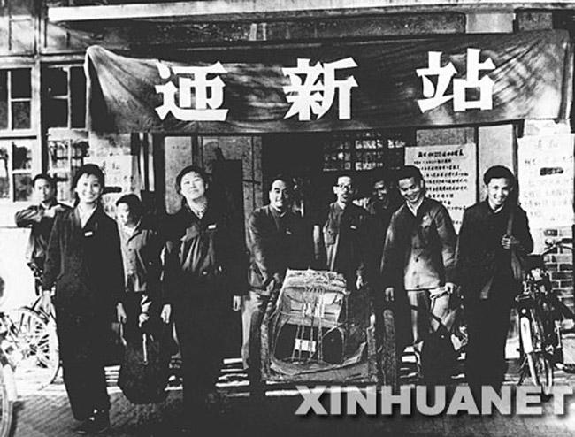 1977年中国恢复高考时期的老照片图片
