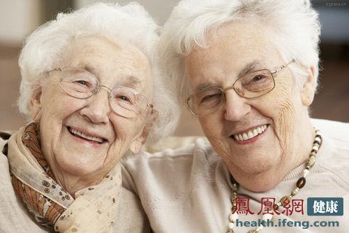 长命百岁的长相什么样?看你是不是 - 草莓 - 草莓的博客