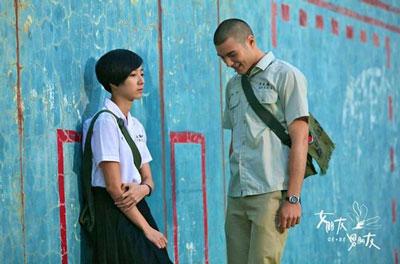 专访 女朋友 男朋友 杨雅喆 欲望在戒严中图片
