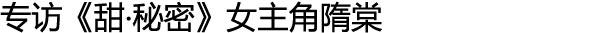 """""""看见台湾社会逐渐失去的人情味"""""""