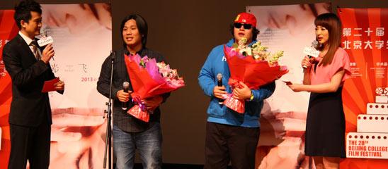 《逆光飞翔》揭幕北京大学生电影节