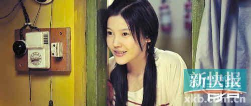郑微——燃烧火象星座的青春