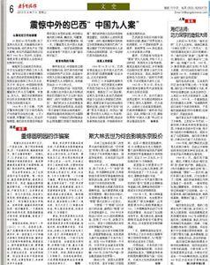 斯大林病重的消息为何会让东京股票市场暴跌?