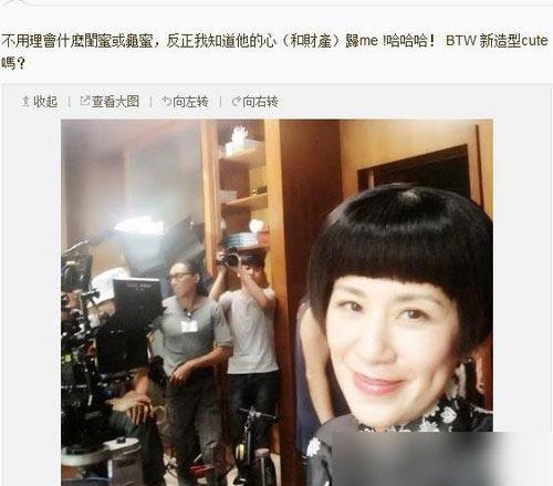 吴君如曾遭杜德伟劈腿 与陈可辛相恋16年不结婚(组图)