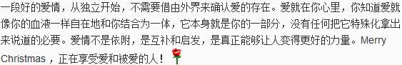 40岁李冰冰发爱情宣言 曾被传与北京地产商相恋(图)