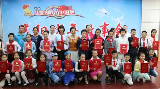 红领巾相约中国梦 襄阳少年故事会献礼建国66周年