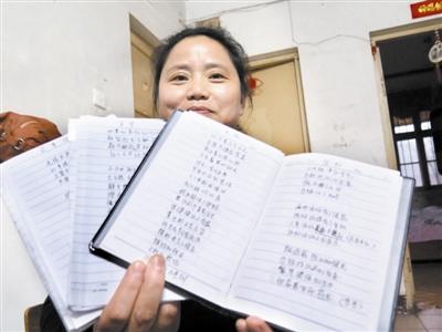 > 地方 >  洛阳 > 正文   一名只有小学文化的农妇爱上了诗歌创作图片