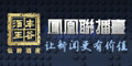 凤凰联播台