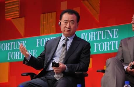 王健林出席《财富》全球论坛