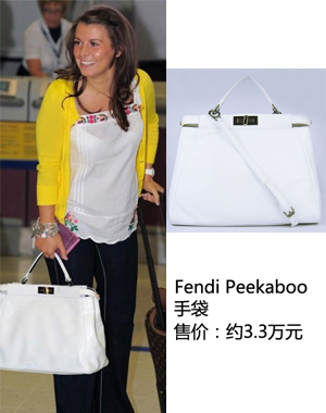 鲁尼太太in Fendi Peekaboo手袋