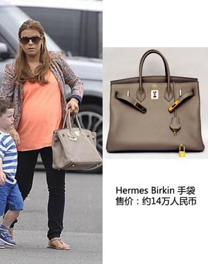 鲁尼太太in Hermes Birkin手袋