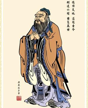国际视野中的中国学