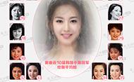 第53期:韩国小姐