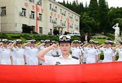 东海舰队某部纪念抗战77周年