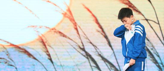 """2014美丽童行""""星星点灯""""公益计划援助儿童诗朗诵"""