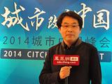 卢志文:传统文化不能往回走 教育改革要理清头绪
