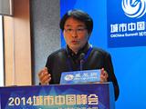 卢志文:职业教育市场化才有动力 该放的就要放手