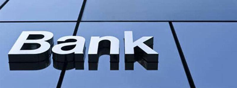 图解微众银行
