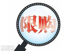 财知道260期:深圳要退向何方