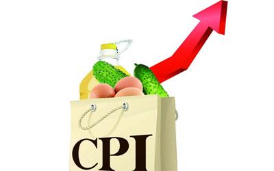 """2013年12月CPI今日将公布 或重回""""2""""时代"""