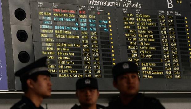 马航股票疑在MH370航班失联前一周被大量卖空|马