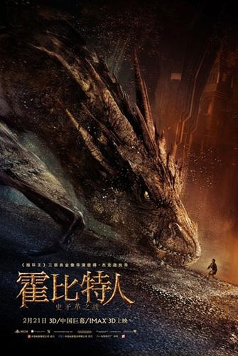 《霍比特人3》或改名《火海之战》 更大气更贴近电影
