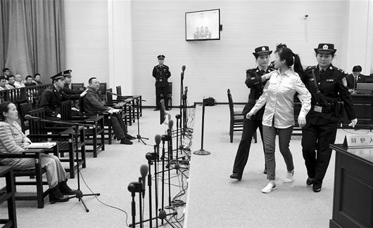 刘汉与法庭前妻相见后痛哭视频曝光南宁别墅塔纳托斯图片