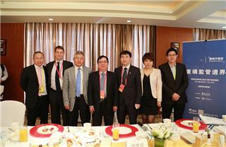 博鳌亚洲论坛2014年年会