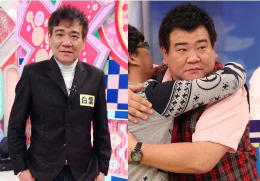 Taiwan's 小甜甜 (Xiao Tian Tian) 15KG Weight Loss ...