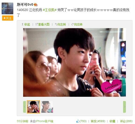 感情网友抓拍TFBOYS王俊凯宝贝:眼睛表情肿粉丝淡了机场包图片
