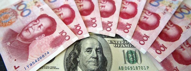 人民币国际化