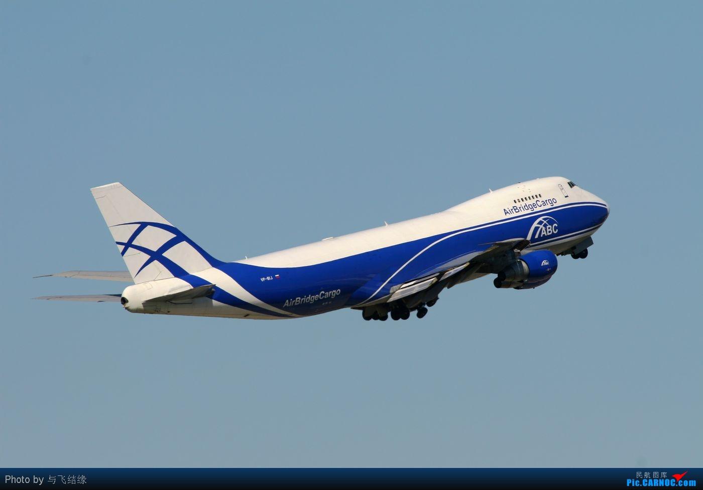 中俄联合研制大型运输飞机