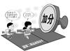 """高考加分调查:辽宁继续""""批发""""二级运动员证"""