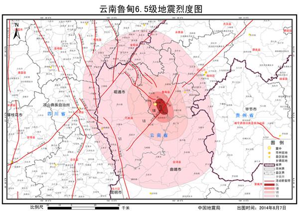 鲁甸地震烈度图图片