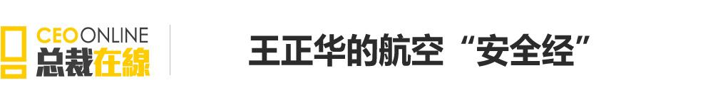 安    全    谈 - 清  泉 - 激活人生