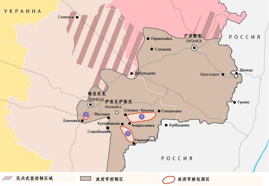 乌克兰东部最新局势_乌克兰东部局势持续恶化