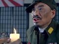 《新雪豹》第33集:轰炸日军军营