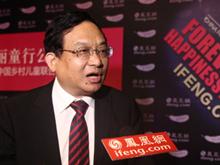 中国发展研究院院长章琦:特邀朋友作画拍卖所得捐赠