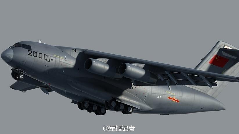 运-20飞机或亮相珠海航展 系中国自主研发(图)