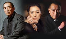 第五代电影人创华语片辉煌