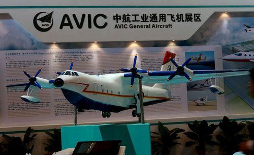 中国自主研发蛟龙600水陆两栖飞机总装