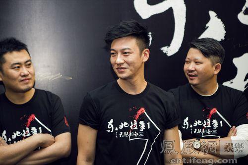 刘文杰出演 东北往事1天鹅刺金 信乐团音乐助威